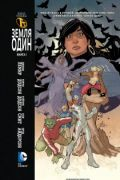 Читать Teen Titans: Earth One онлайн, бесплатно