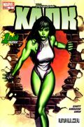 Читать She-Hulk vol 1 / Женщина-Халк том 1 на русском языке