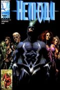 Inhumans vol 2 / Нелюди том 2
