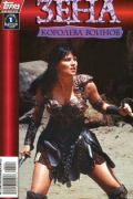 Читать Xena: Warrior Princess vol 1 / Зена: Королева воинов. Том 1 онлайн, бесплатно
