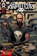 Читать Punisher vol 6 / Каратель том 6 онлайн, бесплатно