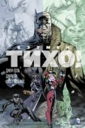 Batman: Hush / Бэтмен. Тихо!