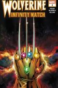 Читать Wolverine: Infinity Watch онлайн, бесплатно
