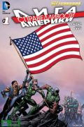 Читать Justice League of America vol 3 / Лига Справедливости Америки том 3 онлайн, бесплатно