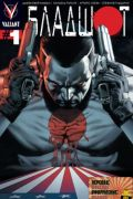 Читать Bloodshot / Бладшот онлайн, бесплатно