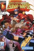Marvel Comics Vs. Capcom: Fate of Two Worlds / Марвел против Капком: Судьба Двух Миров
