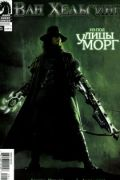 Читать Van Helsing: From Beneath The Rue Morgue онлайн, бесплатно