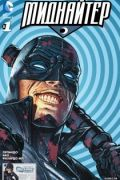 Читать Midnighter / Миднайтер онлайн, бесплатно