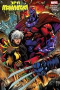 Читать Age of Apocalypse vol 2 / Эра Апокалипсиса том 2 на русском языке