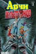 Читать Archie vs. Sharknado / Арчи против Акульего торнадо онлайн, бесплатно