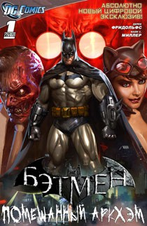 Читать Batman: Arkham Unhinged / Бэтмен: Помещаный Аркхэм онлайн