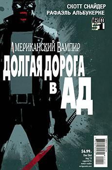 Читать American Vampire: The Long Road to Hell / Американский Вампир: Долгая Дорога в Ад онлайн