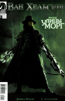 Читать Van Helsing: From Beneath The Rue Morgue онлайн