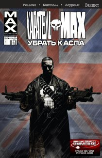 Читать Punisher MAX: Get Castle / Каратель МАКС: Убрать Касла онлайн